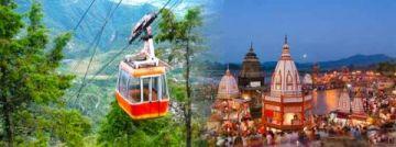 3 Days Haridwar And Rishikesh Tour Package