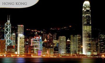 Holidays in Hong Kong