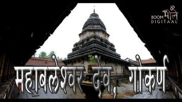 Mahabaleshwar with family  4 days Trip @6999 INR | Call 9818705209|TriFete Holidays Pvt. Ltd, Versova Mumbai