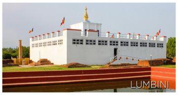 8 NIGHTS 9 DAYS KATHMANDU CHITWAN, LUMBINI & POKHARA  TOURS