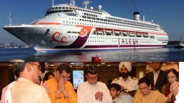 Jalesh Cruise With Goa Ocean view Cabin@10999 INR |Call 9818705209 |TriFete Holidays Pvt. Ltd, Versova Mumbai