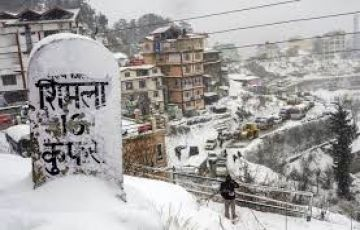 Shimla Tour Package 02 Night/03 Day  India Visit Holiday
