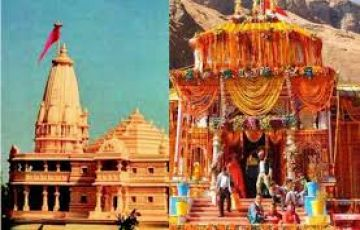 Lucknow Namisharanyam  Lucknow  Ayodhya   Agra  Mathura  Vrindavan  Gokul   Mahavan  Goverdhan7n/8d Tour Package India Visit Holiday