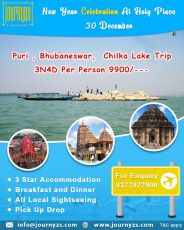 PURI TOURS PACKAGE 3 NIGHTS AND 4 DAYS