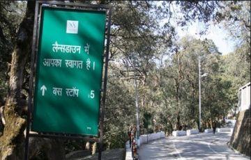 Haridwar Uttarakhand trip
