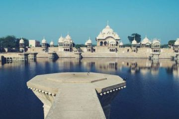 Your Delhi  Agra Mathura Bharatpur Fatehpur Sikri Tour Package 05 Night/06 Day India Visit Holiday