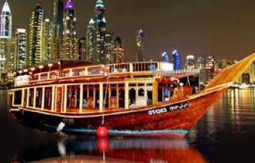 EXCLUSIVE DUBAI