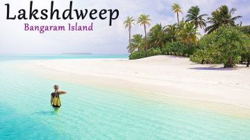 Lakshadweep Agatti Package 3 Nights and 4 Days