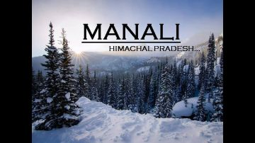 THE BEST MANALI TOUR