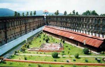 Andaman & Nicobar Package