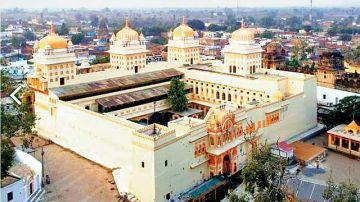 Harmonious Madhya Pradesh