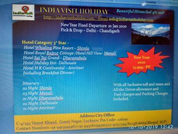 Your  Delhi Agra Mathura Haridwar Rishikesh Allahabad Varanasi   Sarnath Tour Package 08 Night/09 Day //India Visit Holiday