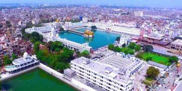 Amritsar Package