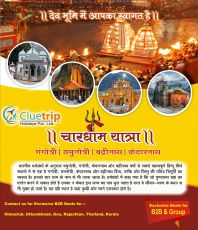 Chardham Gangotri, Yamunotri, Kedarnath, Badrinath Rs 19500.00 Per Person Min 12 Pax