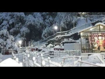 Family tour  Jammu vaishno Devi Tour
