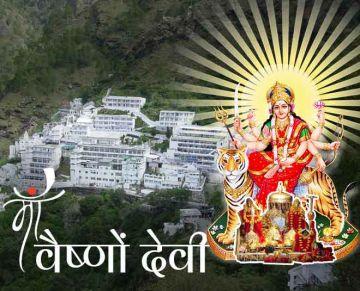 katra - Srinagar - Gulmarg - Vaishno Devi -  Amristar