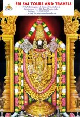 Tirupati  to Trivandrum 9D8N