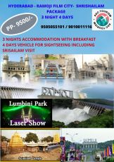 HYDERABAD - RAMOJI FILM CITY - SHRISAILAM