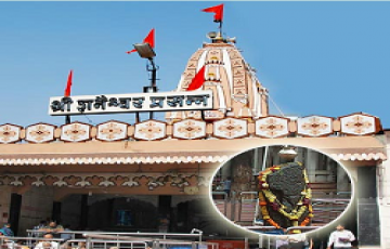 Bangalore To Shirdi Tour Package By Flight