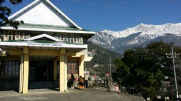 Dharamshala by Atithi on Trip