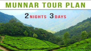 Exotic Cochin - Munnar Tour Package