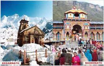 Yatra Badri Kedar Ex Haridwar