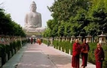 Bodhgaya 2 Nights/ 3 Days