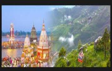 Captivating Rishikesh Honeymoon Packages