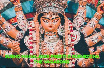 2 Nights 3 Days Jammu Katra Mata Vaishno Devi Tour Package