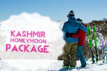 Heart Of Kashmir