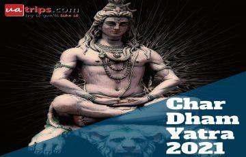 Char Dham Yatra 08 Nights 09 Days Ex Haridwar