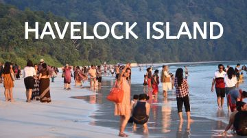 4 Nights and 5 Days with Havelock Neil escapade