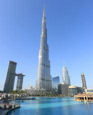 Experience with Burj Khalifa - fun with Friends & Family Special