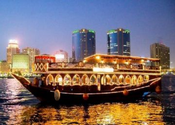 Exciting DUBAI Starting at Rs.19900  Per Person