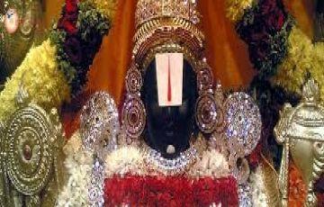 Tirupatai Darshan