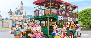 Hong Kong Disneyland travel Packages