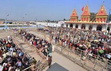 Tour Package in Ganga Sagar