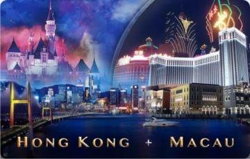 Hong Kong and Macau5 Nights
