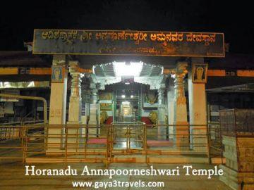 Saptha Kshetra Darshana 3N 4D