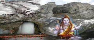 Trip To Amarnath Yatra