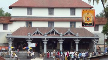 Bangalore Coorg Murdeshwara Gokarna Dharmastala Kukke subram