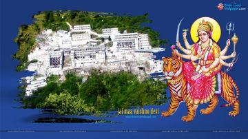 Pathnkot,Katra,Dharmshala,Dalhousie ,Special Holiday pakage