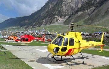 Amarnath Yatra with Vaishno Devi by Helicopter