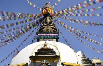 Kathmandu Sight Seeing Tours