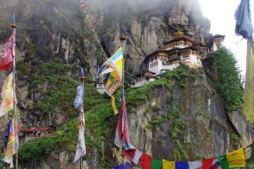 BHUTAN PACKAGE  --4 Nights