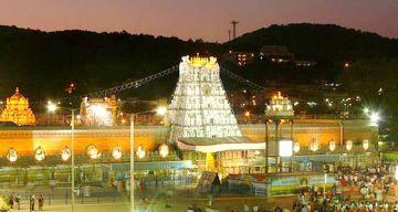IHC-118 Tirupati Weekend Tour