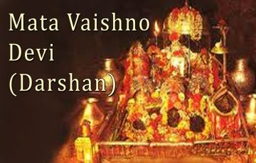 Maa Vaishno Devi Helicopter package 1N/2D (  Budget hotel)