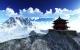Heritage Bhutan 4n5d- Premium By Air (  4 Nights )