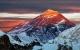 Grand Nepal Tour (  7 Nights )