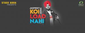 Stage Adda presents – Koi Load Nahi